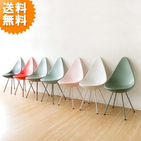 椅子 ドロップ 型 おしゃれ ダイニングチェア カフェチェア デスクチェア デザイナーズチェア チェア チェアー 玄関チェア カフェ dch-h001