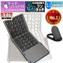 ipad Bluetooth 日本語入力に特化した便利キー