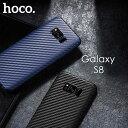Samsung Galaxy S8 ケース TPU カーボン調 スリム 薄型 シンプル かっこいい サムスン ギャラクシーS8 ソフトケース おすすめ おしゃれ スマホケース SC-02J docomo SCV36 au