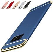 SamsungGalaxyNote8ケースフルカバーシンプルスリムギャラクシーノート8ハードカバーおすすめおしゃれスマホケースサムソン