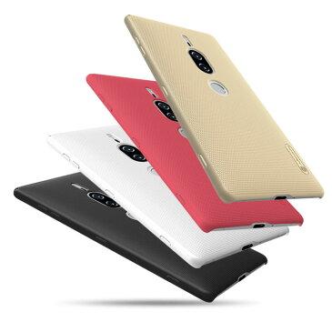 SONY Xperia XZ2 Premium ケース/カバー スリム 薄型 プラスチック製 かっこいい エクスペリアXZ2 SO-04K/SOV38 プレミアム ハードケース/カバー おしゃれ おすすめ アンドロイド スマフォ スマホ スマートフォンケース/カバー