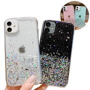 【強化ガラス付き】AppleiPhone11/11Pro/11ProMaxケース/カバー耐衝撃落下防止TPUかわいいおしゃれレディースソフトケース/カバーアイフォン11/11プロ/11プロマックスシンプルスマホスマートフォンケース/カバー
