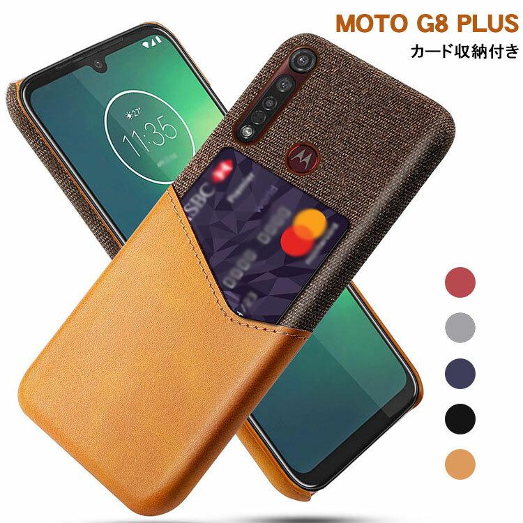 スマートフォン・携帯電話用アクセサリー, ケース・カバー Moto G8 Plus G8 Plus motorola