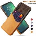 Moto G8 Plus ケース/カバー レザー調 背面カバー カード収納 カバー ハードケース おしゃれ モトG8 Plus モトローラ motorola アンドロイドスマホ スマートフォンケース/カバー