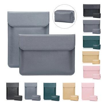 MacBook Pro 16インチ 2019 ケース/カバー レザー 電源収納ポーチ付き セカンドバッグ型 おしゃれ マックブック プロ 16インチ用 カバン型 スリーブ型 レザーケース/カバー Apple おすすめ おしゃれ PCケース まっくぶっくぷろ