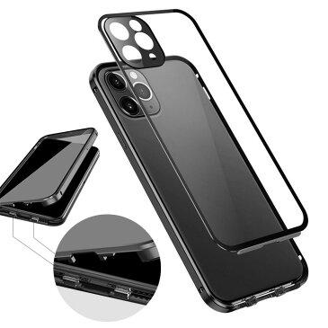 Apple iPhone12 / 12 mini / 12 Pro / 12 Pro Max ケース/カバー アルミ バンパー クリア 透明 両面 前後 ガラス かっこいい アルミサイドバンパー おしゃれ アップル アイフォン12 / 12ミニ /12プロ / 12プロマックス