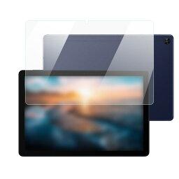 HUAWEI MatePad T10(2021モデル)9.7インチ/T10s 10.1インチ ガラスフィルム 強化ガラス 9H マットパッド T10s 強化ガラスシート