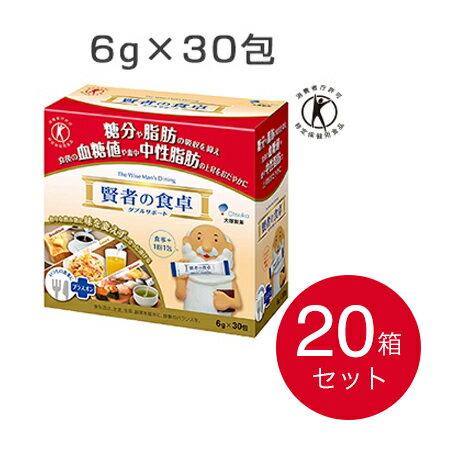 【まとめ買いでお得セット】賢者の食卓 ダブルサポート レギュラーBOX ×20箱セット【P2】