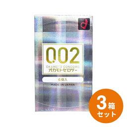 オカモトゼロツー 0.02コンドーム 6個入×3箱セット【p-up】