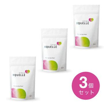 【大塚製薬】エクエル 120粒入りパウチタイプ×3袋【p-up】