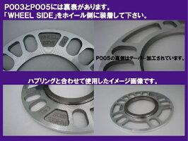 【日本製/汎用3mmスペーサー2枚入り】4&5穴共通PCD98/100/112/114.3M12対応KYO-EI品番P003-2P