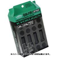 協永産業(日本製)ローバーミニ専用3/8-24RHナットクロームメッキ