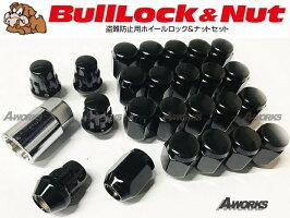 Bulllockロックナットセットブラック6穴用24個セット21HEXM12xP1.560°テーパー座三菱