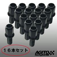 20個セット☆アギトレーシングボルト17HEXM12xP1.25首下28mm60°テーパー座