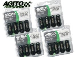 【16本入】AGITOレーシングナットL4817HEXM12xP1.560°テーパー座貫通タイプ全長48mmクロモリ日本製