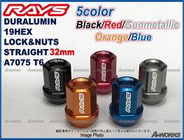 【RAYS】レイズジュラルミンロック&ナットセット19HEX5穴用M12xP1.560°テーパー座ストレート32mm20個入オレンジアルマイト