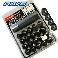 【RAYS】レイズロックナットセット国産車4穴用17HEXM12xP1.5ブラックメッキ
