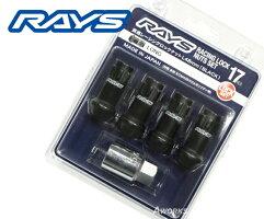 【RAYS】レイズレーシングロックナットセットロングタイプ17HEXL48M12xP1.560°テーパー座