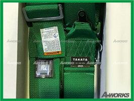 【全国送料無料】TAKATA競技用4点式シートベルトタカタRACE4SNAP右席用カラー:グリーン71500-H2