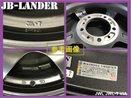 JB-LANDERジムニー専用16x5.5J5H/PCD139.7inset+22hub109φブラック1台分4本セット