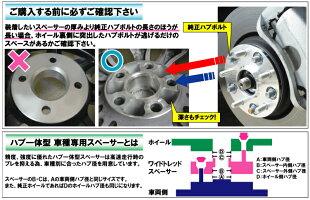 FIC(フィック)高強度ジュラルミン製ハブ一体型ワイドトレッドスペーサーLEXUSSC430厚さ:20mm
