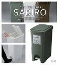 サビロプッシュペダルペール 容量:約45L RSD-183GR グリーン ゴミ箱 ごみ箱 分別ごみ箱 ダストボックス オムツ 生ゴミ ペット ドッグフード エコ 北欧 簡単 リビング キッチン シンプル おしゃれ インテリア 家具 新生活 一人暮らし