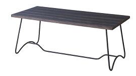 コーヒーテーブルNW-111DBR