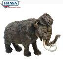 HANSA 4661 マンモス220 全長:220cm MAMMOTH...