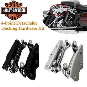 全年式OK! ハーレー 4ポイント ドッキングハードウェア キット ツーリング対応 ツーアップラック デタッチャブル ラック マウント ハーレーダビッドソン Harley-Davidson 純正同等 汎用品 54205-09 54246-09 52300353 52300354