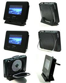 AIVN7インチCPRM対応ワンセグ搭載ポータブル防水DVDプレーヤーIPx6相当の防水性能でお風呂でもテレビ!USB、SDに直接音楽も取り込める!wpd【smtb-k】【kb】