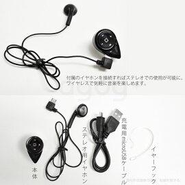 【送料無料!】通話&音楽転送!Bluetoothヘッドセット両耳用ステレオイヤホン付属LED内臓ワイヤレス3.0対応充電式イヤフォンイヤホンマイク車載運転中ドライブLINESkypeボイスチャットスマートフォンiPhone5siPhone6plusandroidスマホ対応片耳