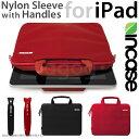【ポイント2倍!】iPad用!インケース ビロード裏地でiPadを優しく保護!Nylon Sleeve with Han...