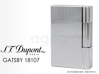 In reviews & stock ガスプレゼント! : Genuine DuPont Gatsby headline silver gifts perfect for! 18108 To cigarette lighter S.T.Dupont GATSBY gift gift gifts birthday gifts giveaway Valentine white anniversary gifts! DPR