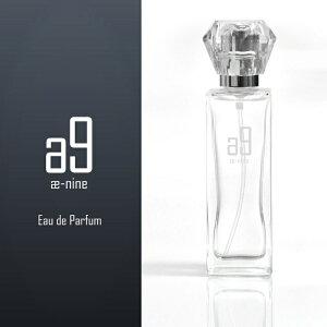 レディース オシャレ デザイン ホワイト プレゼント エーナイン ブランド