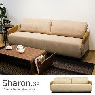 有纖維3個賒帳沙發搬入設置服務的/Sharon-3P(沙倫)[商品號碼:is086-3p]3個賒帳皮革二噸室內裝飾家具