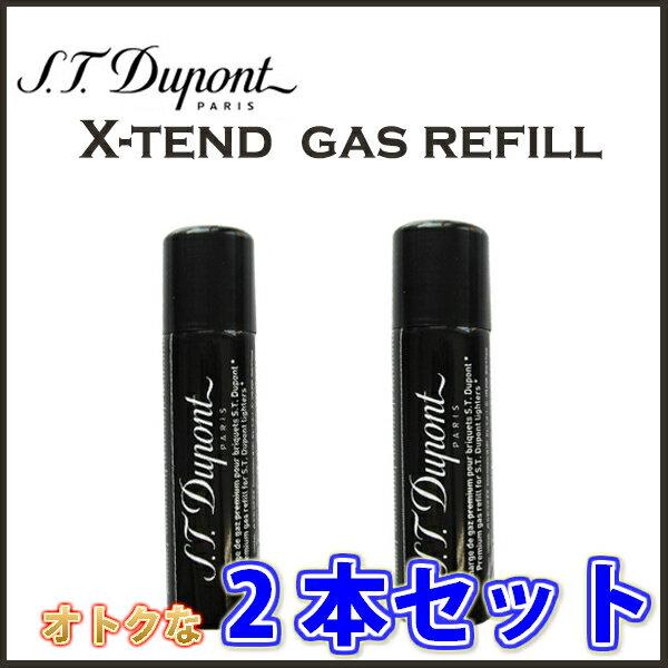喫煙具, ライター 2! S.T.Dupont Xtend LINE2 Torch Liberte Xtend mini 7 SLIM 7