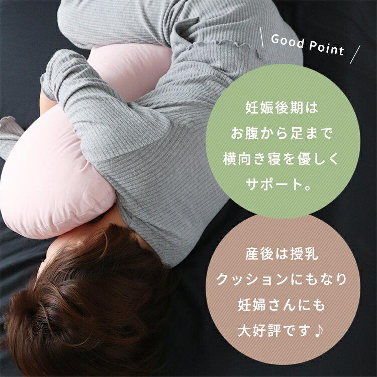 キトラあごまくら『W型抱き枕』