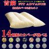 枕と枕カバーの2点セット14種類のカバーが選べるストレートネック対応首筋フィット枕高さ調整枕まくら送料無料パイプ枕寝不足日本製ネック