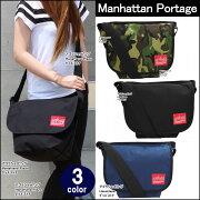 マンハッタンポーテージ メッセンジャー ManhattanPortage マンハッタン ショルダーバッグ