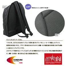 マンハッタンポーテージリュック1211ラージサイズAPPLEBACKPACK(LG)BAGManhattanPortageデイバッグマンハッタンag-803000