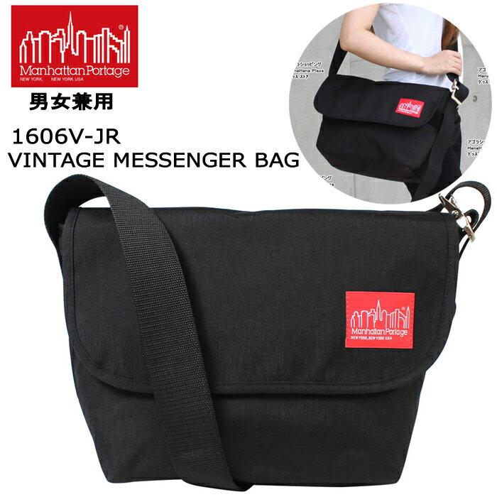 メンズバッグ, ショルダーバッグ・メッセンジャーバッグ adidas (MD) 1606V-JR BK VINTAGE MESSENGER BAG (MD) ManhattanPortage ag-555400