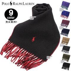 ポロ ラルフローレン マフラー 6F0345 リバースカラー ポニー刺繍 ウール ポニー マフラー 男女兼用 全9色 POLO RALPH LAUREN ag-741000