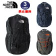 THE NORTH FACE バッグ リュック ジェスター 26L CHJ4JK3 CHJ4LKH JESTER リュックサック ザ・ノース・フェイス ノースフェイス コーデュラナイロン バックパック 男女兼用 2カラー ag-870900