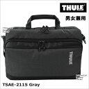 スーリー THULE バッグ TSAE-2115 Gray Subterra 15 Laptop Attache 15インチPC対応 2way ビジネスバッグ ショルダー SWEDEN ag-919800