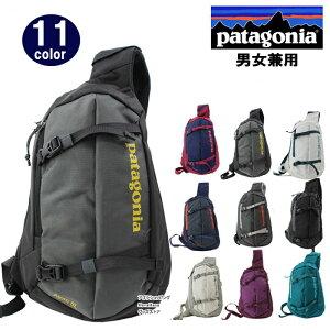 ac50af703652 パタゴニア patagonia バッグ 48260 48261 アトムスリング.