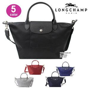 4c45b3dc4716 ロンシャン(Longchamp). ロンシャン LONGCHAMP 1512-578 Le Pliage Neo ル・プリアージュネオ ショルダーバッグ  ...