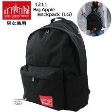 マンハッタンポーテージリュック1211APPLEBACKPACK(LG)BAGManhattanPortageデイバッグマンハッタンag-803000