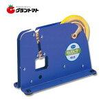 バッグシーラー本体 No.20 (本体のみ) 簡単袋とじ セキスイ 積水化学工業