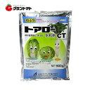トアロー水和剤CT 500g 殺虫剤 BT剤 農薬 OATア...
