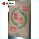 大豆油かす 脱脂大豆 20kg 飼料用ミール 昭和産業